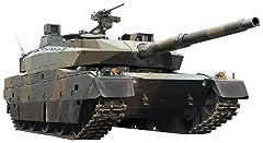 盗難品を捜索中に戦車2台が!いったい、どうやって?