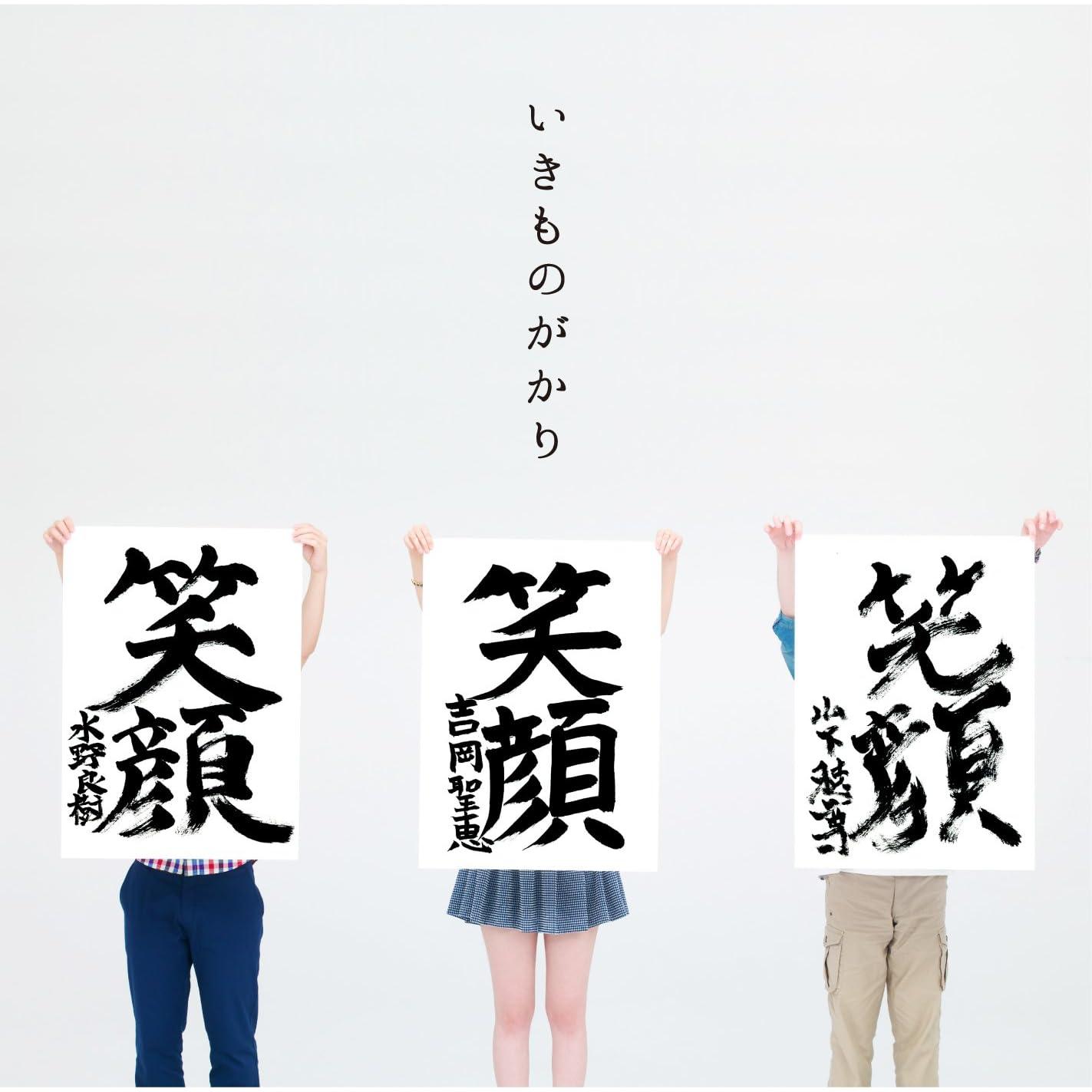 (TV-Variety)(720p) AKB48 ネ申テレビ シーズン17 ep03 141123