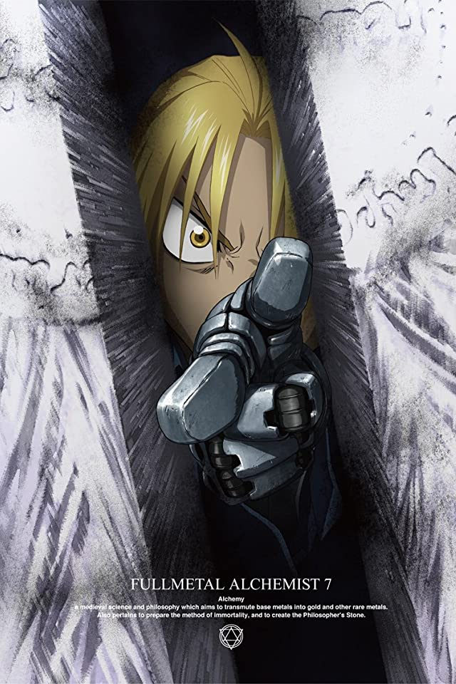 鋼の錬金術師 FULLMETAL ALCHEMIST iPhone 壁紙 640×960 - N