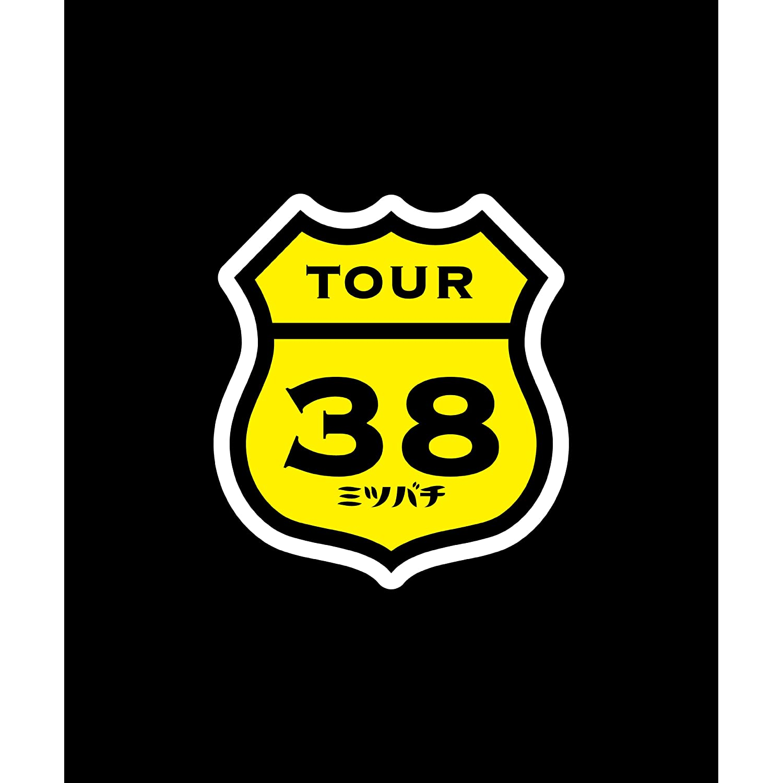 (DVDISO) NMB48 – 世界の中心は大阪や~なんば自治区~