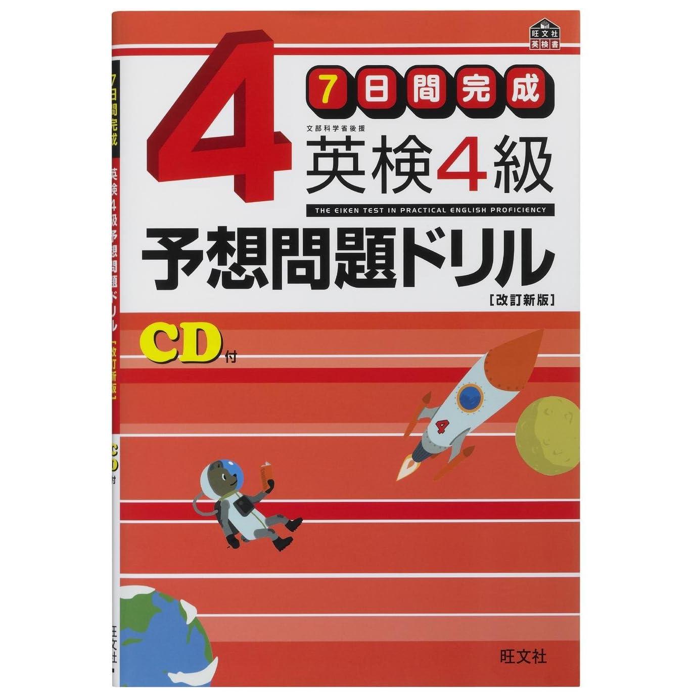 卡西欧ex-word 电子辞书 中学生向けモデル xd-n3800we 白色