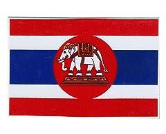 タイには何故ニューハーフが多いのか?