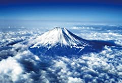 御嶽山大爆発…果たして富士山は大丈夫なのか? 気象庁火山課に聞いてみた!!