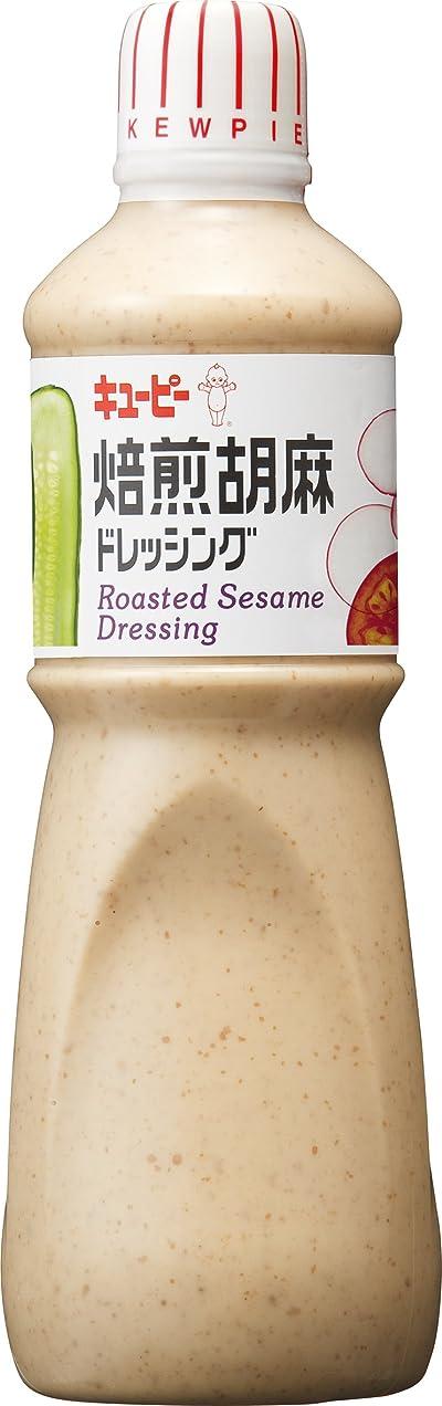 キユーピー 焙煎胡麻ドレッシング 1L 業務用