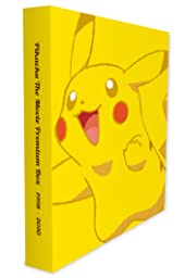 PIKACHU THE MOVIE PREMIUM BOX 1998-2010