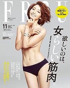 「眞鍋かをりが吉井和哉と結婚!」他、今週の「芸能」まとめニュース