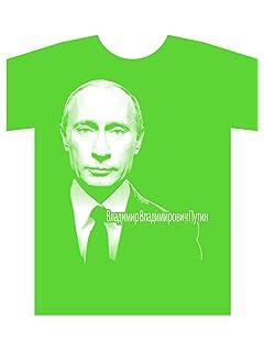 世界を牛耳る男プーチン ロシア大統領「天使の顔」と「悪魔の顔」