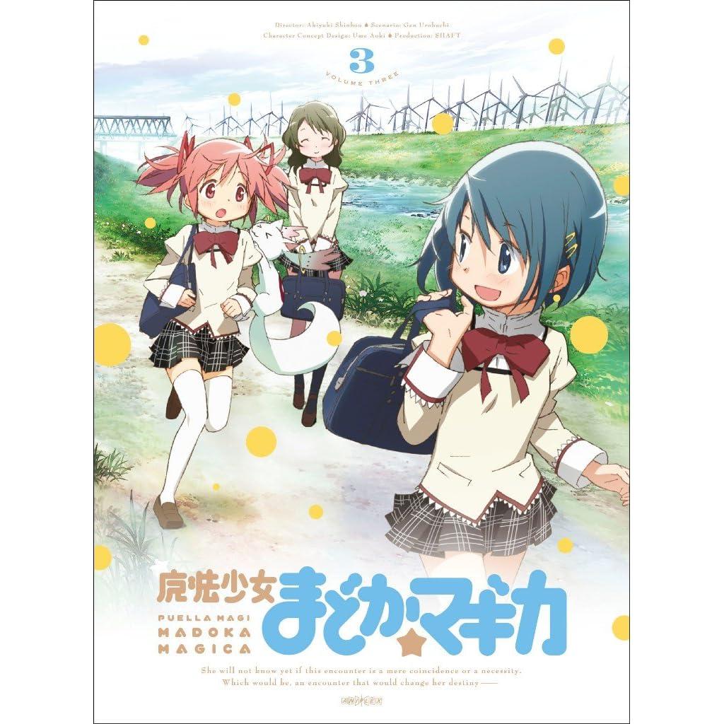 魔法少女まどか☆マギカ 3 【完全生産限定版】 [Blu-ray]