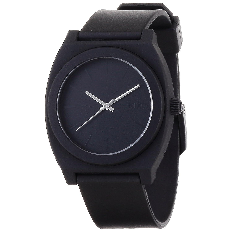 手表时针指向不准怎么调整