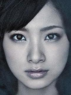 綾瀬はるか、上戸彩、長澤まさみ「秘密のおっぱい」丸見え確率vol.2