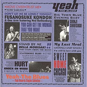 Yeah-The Blues ?Yeah Records Single Collection?