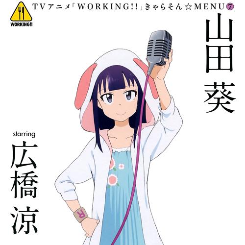 山田葵キャラソン「MOTTO!」