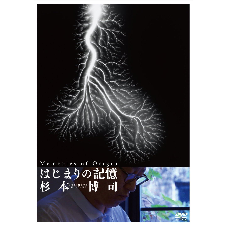 京剧大登殿张火丁曲谱-敦 山月记・名人伝 [DVD]はじまりの记忆 杉本博司 [
