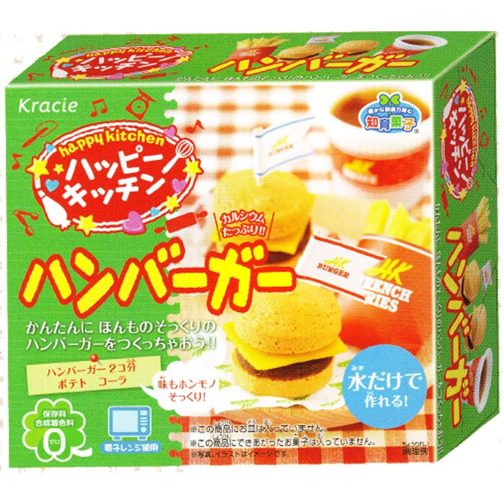 KRACIE Popin Cookin Hamburger Fries Gummy Japanese Candy ...