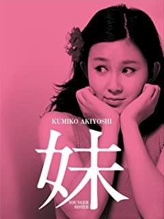 美しくて気高い!「日本女性のおっぱい遷変55年史」 vol.2