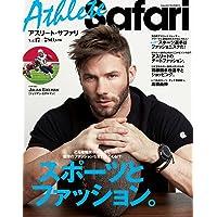Athlete Safari 2017年Vol.17 小さい表紙画像