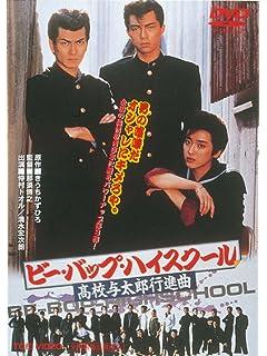 九州男児いまだ健在!?福岡で男子学生が集団決闘!