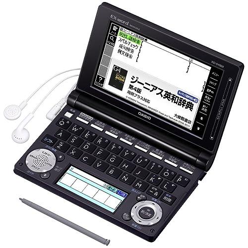 CASIO Ex-word 電子辞書 高校生学習モデル ブラック 140コンテンツ 2000文学作品 クラシック1000フレーズ収録 ツインカラー液晶 EX-VOICE機能 タフパワー 学習帳機能搭載 XD-D4800BK