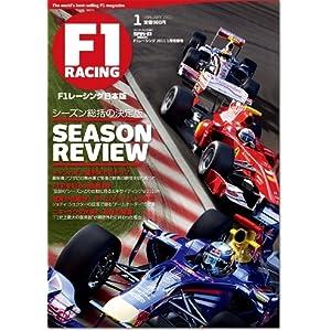 F1 RACING 2011 1月情報号 (SAN-EI MOOK)