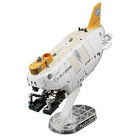 Exploring.Lab. 1/48 有人潜水調査船 しんかい6500 (推進器改造型)