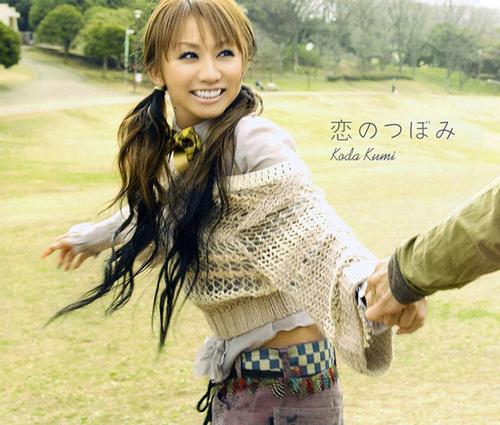 蕾西八音盒简谱-情人节快乐~CD onlyCD + DVD01 恋のつぼみ ( 関西テ&