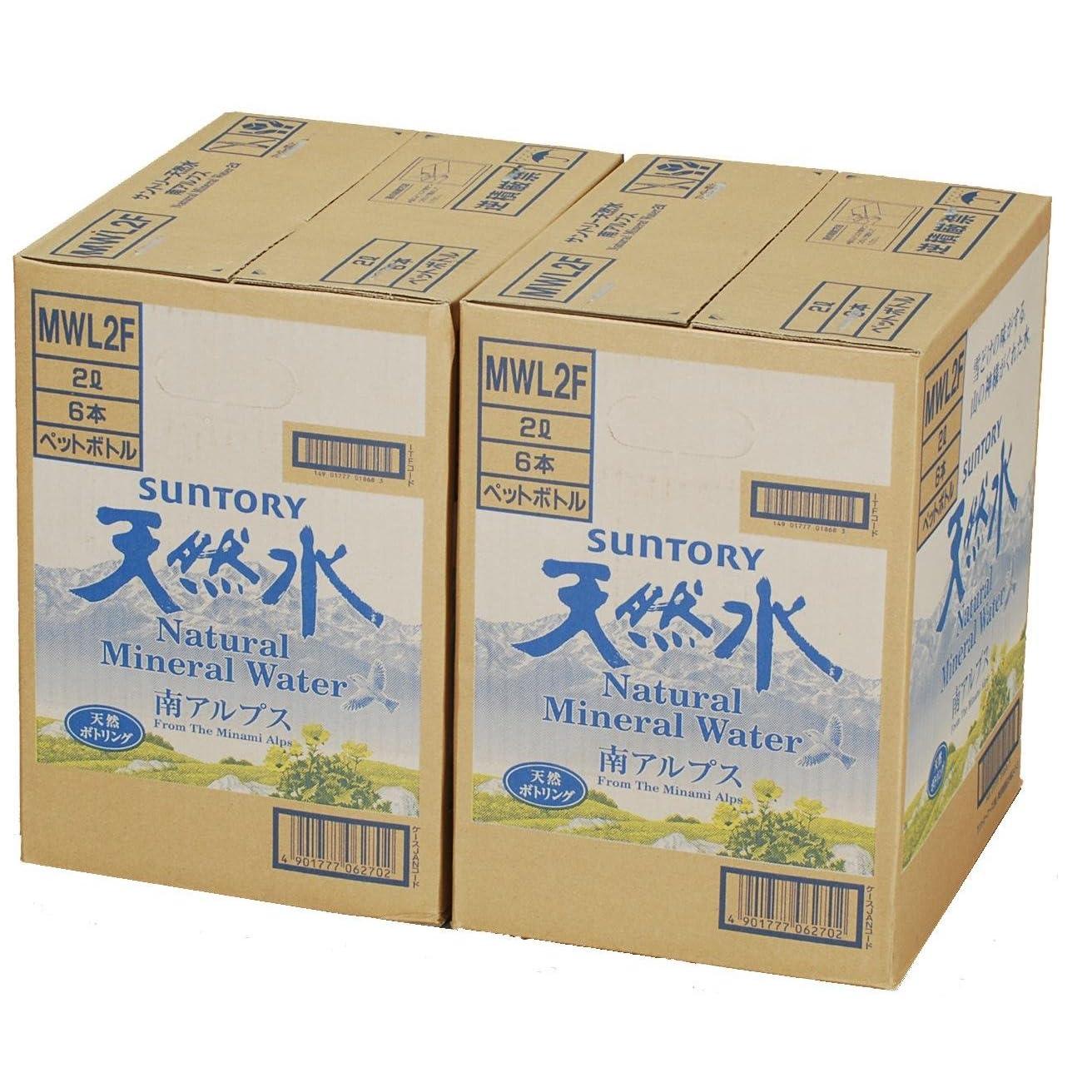 サントリー 天然水(南アルプス) (2L×6本)×2箱