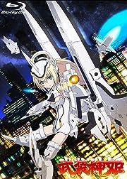 武装神姫 1