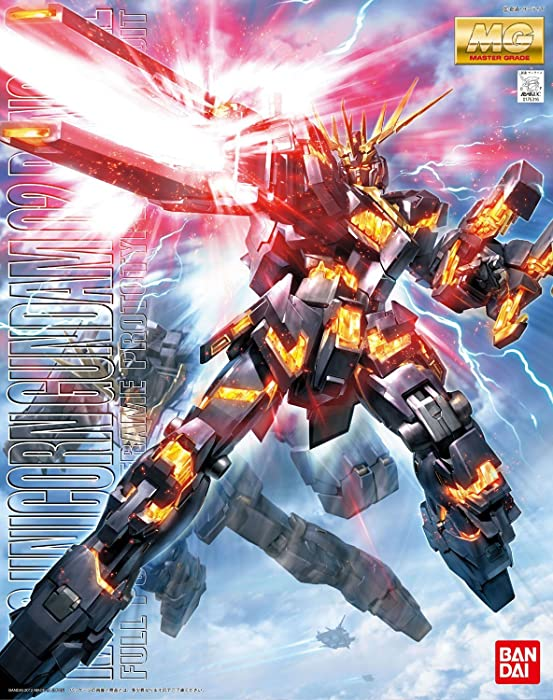 MG RX-0 独角兽高达2号机·报丧女妖(1:100 OVA版)