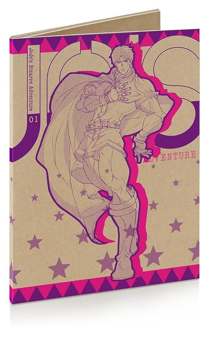ジョジョの奇妙な冒険 Vol.1 (紙製スリムジャケット仕様)(初回限定版) [DVD]