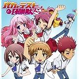 君+謎+私でJUMP!!(初回限定盤)(DVD付)
