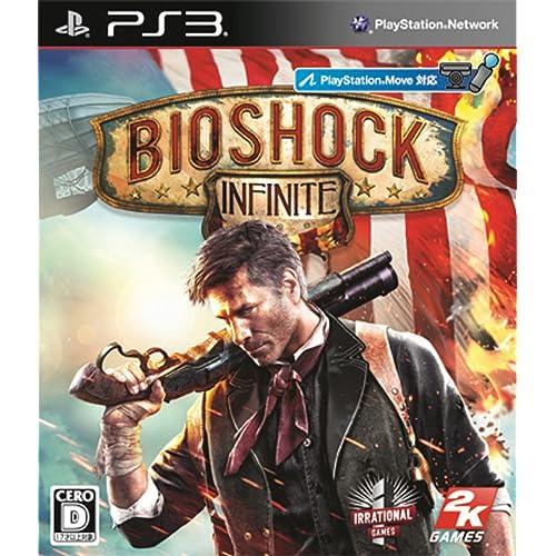 "Bioshock Infinite(バイオショック インフィニット)(初回特典:DLC""UPGRADE PACK""同梱) 予約特典 ブラウザゲーム""Industrial Revolution""コード&ゲーム内装備品等用DLC 付"