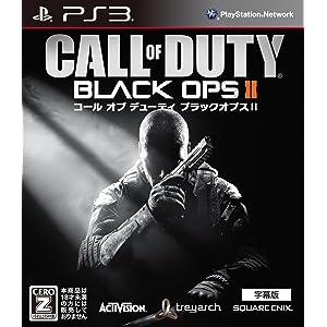 新品 封入特典付 PS3ソフト コール オブ デューティ ブラックオプスII (字幕版) /ブラックオプス2