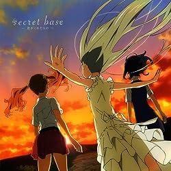 secret base ~君がくれたもの~ 【初回生産限定盤】