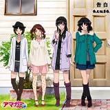 TVアニメ「アマガミSS+ plus」EDテーマ  告白