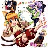 Oh My God (初回生産限定盤)(DVD付)