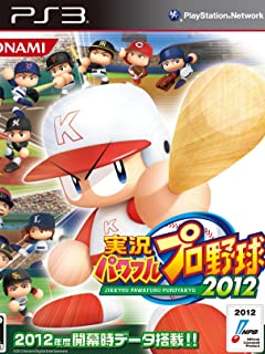 プロ野球12球団「注目フレッシュ戦士」リスト vol.1