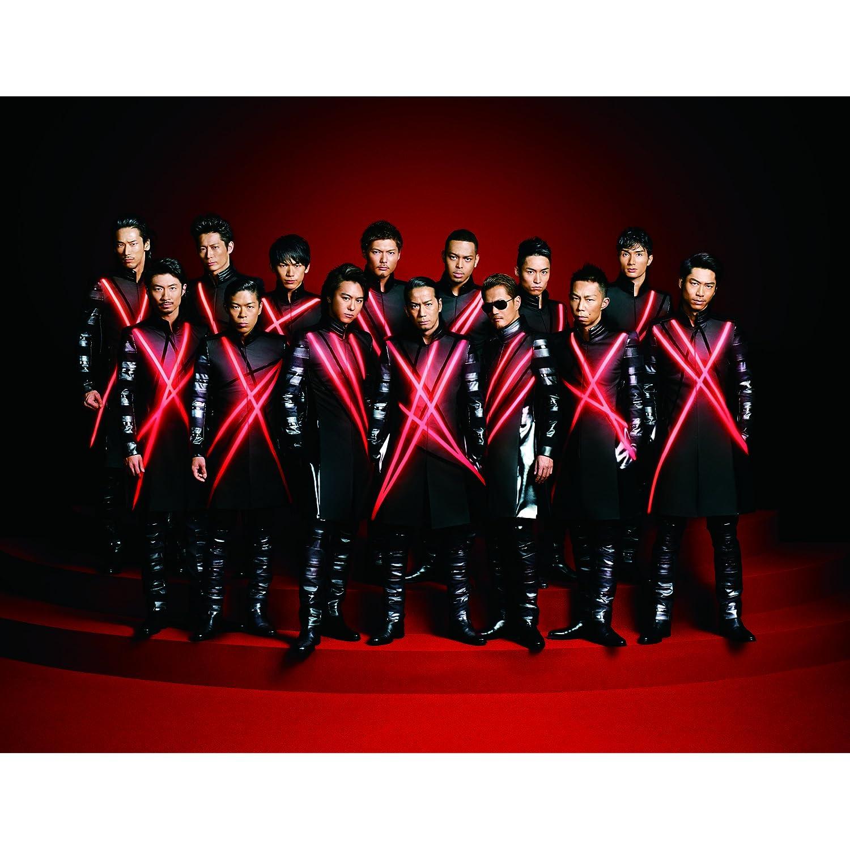 EXILE – EXILE PRIDE ~Konna Sekai wo Aisurutame~