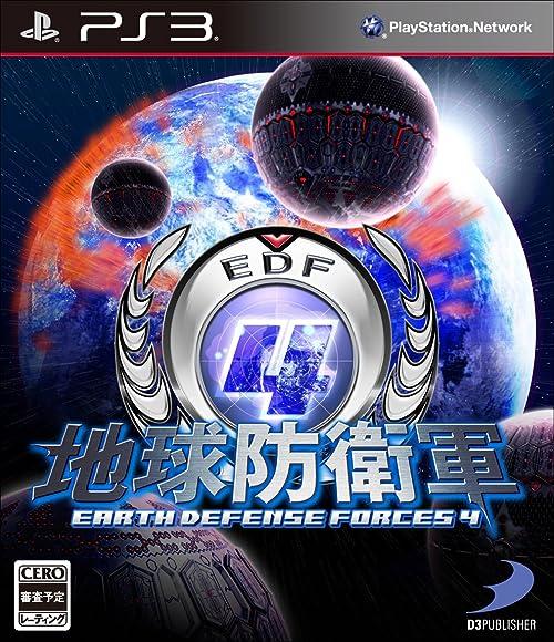地球防衛軍4 (2013年7月発売予定) (初回購入特典 DLC搭乗兵器予定同梱)