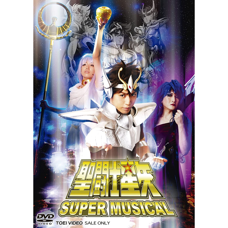 """Super Musical Saint Seiya"" - NOUVELLE comédie musicale 81NIshqBhiL._AA1500_"