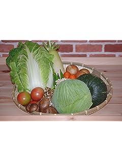 世界一栄養のある野菜