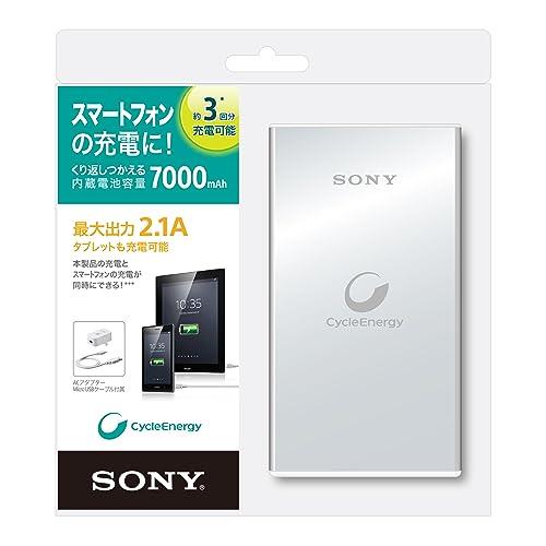 SONY スマホ用USB出力機能付 薄型FLATタイプポータブル電源 7000mAh ケーブル+アダプタ付 CP-F2LSAVP