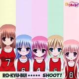 SHOOT!(初回限定盤)(DVD付)