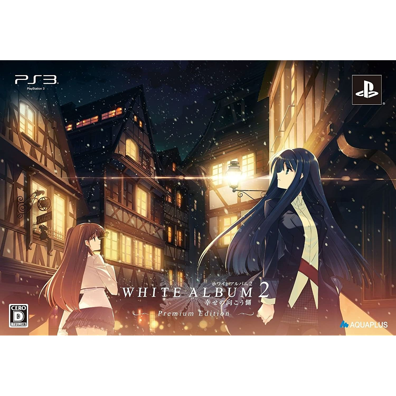 WHITE ALBUM2 -- Amazon.co.jp  ()&&PS3