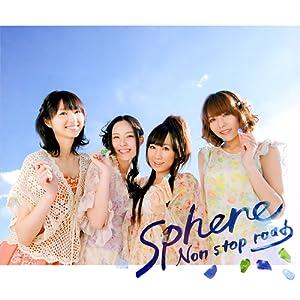sphere Non_stop_road