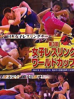 吉田沙保里が誓った「金メダル・グラビア・タイガーマスク」vol.1