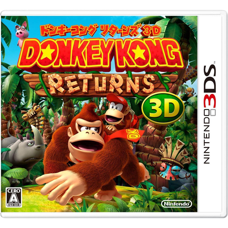 ドンキーコング リターンズ 3D