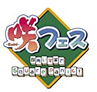 「咲-Saki-フェス」BD&DVDが予約開始、BD版に豪華特典を用意