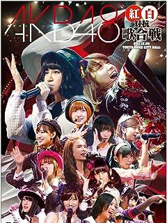 "AKB48・前田敦子「卒業」で""ヤラせて!""オトコ行列危機"
