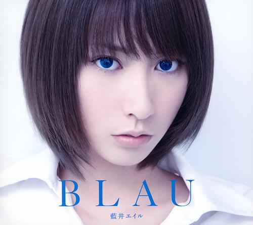 Eir Aoi 藍井エイル – BLAU (FLAC)