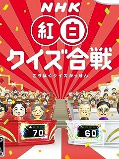 美川憲一と小林幸子独立騒動「天国と地獄」分かれ道 vol.2